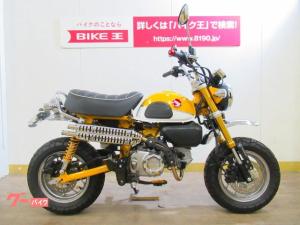 ホンダ/モンキー125ABS  武川スクランブラーマフラー装備