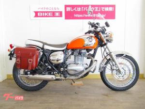カワサキ/エストレヤRS 500台限定クロームバージョン ワンオーナー