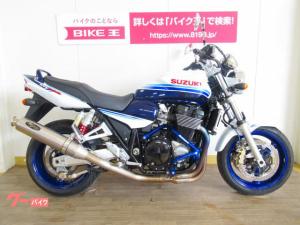 スズキ/GSX1400 スペシャルエディション ノジマチタンフルエキマフラー装備