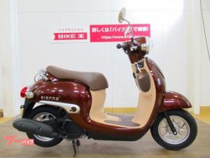 ホンダ/ジョルノ 国内生産モデル