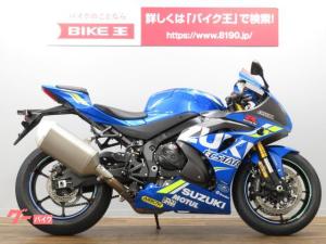 スズキ/GSX-R1000R L8モデル ノーマル車両