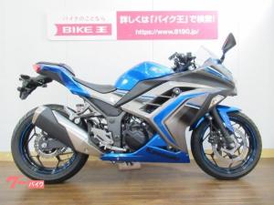 カワサキ/Ninja 250 ABS 2016モデル スペシャルエディション