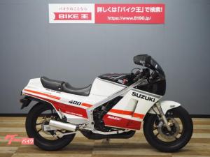 スズキ/RG400ガンマ
