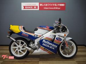 ホンダ/NSR250R SP ロスマンズ