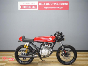 ホンダ/ドリーム50