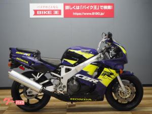ホンダ/CBR900RR