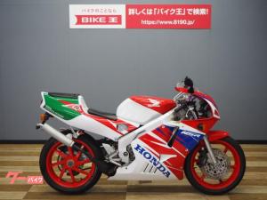 ホンダ/NSR250R