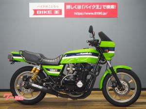 カワサキ/Z1100R