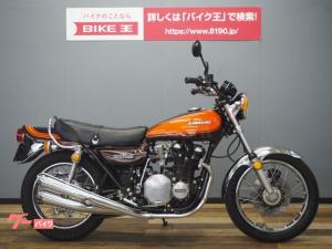 カワサキ/Z-II