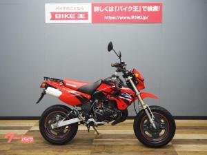 カワサキ/KSR-II B6