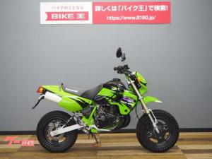 カワサキ/KSR-II 1998年モデル B6