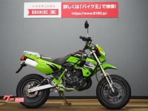 カワサキ/KSR-II B6 ライムグリーン