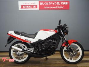 ヤマハ/RZ250R