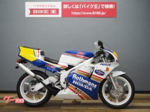 ホンダ/NSR250R SP
