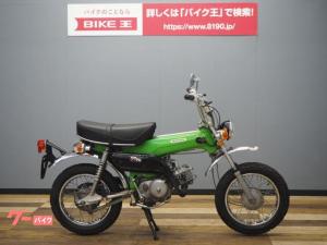 ホンダ/マイティDAX ST90