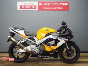 ホンダ/CBR929RR