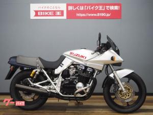 スズキ/GSX1100S KATANA ファイナルエディション