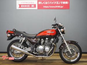 カワサキ/ZEPHYR750RS ファイナル外装
