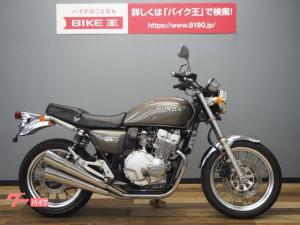 ホンダ/CB400Four