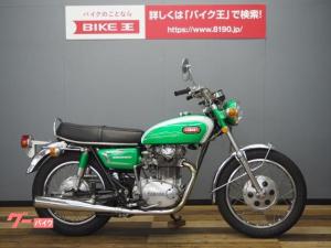 ヤマハ/XS-1