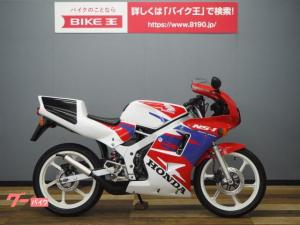 ホンダ/NS-1