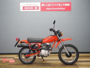 ホンダ/XL50S