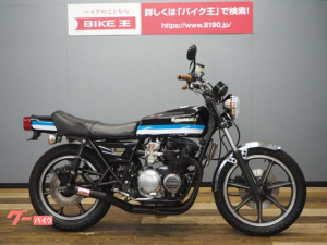 カワサキ/Z400FX