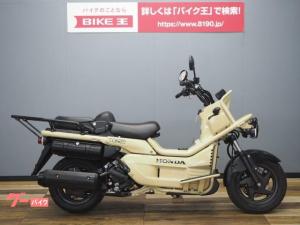 ホンダ/PS250