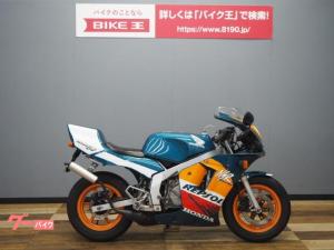 ホンダ/NSR80 最終レプソルカラー