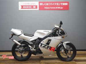 ヤマハ/TZR50R