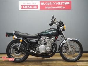 カワサキ/Z1000 A2