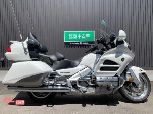 ホンダ/ゴールドウイング GL1800