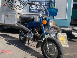 ホンダ/DAX50 オリジナル 3オーナー