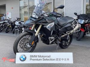 BMW/F800GSアドベンチャー プレミアムライン