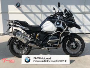 BMW/R1200GSアドベンチャー プレミアムライン