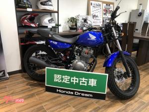 ホンダ/FTR223 認定中古車