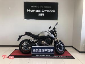 ホンダ/CB650R 優良認定中古車
