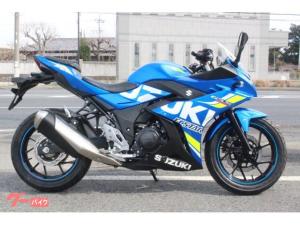 スズキ/GSX250R ワンオーナー