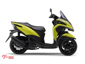 ヤマハ/トリシティ 125 ABS 2021
