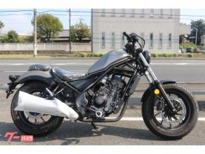 ホンダ/レブル250 ABS 2021