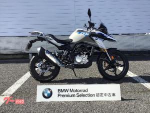 BMW/G310GS 認定中古車 ETC2.0