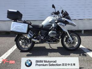 BMW/R1200GS 認定中古車 ETC 3点パニアケース