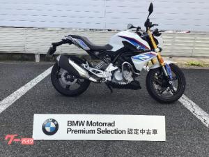 BMW/G310R ローダウン エンジンガード