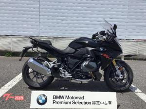 BMW/R1250RS 認定中古車 ETC2.0