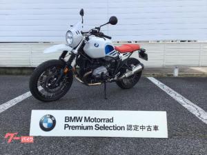 BMW/R nineT アーバン G/S グリップヒーター・ETC 認定中古車