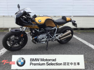 BMW/R nineT レーサー option719カラー エンジンガード 2本出しマフラー