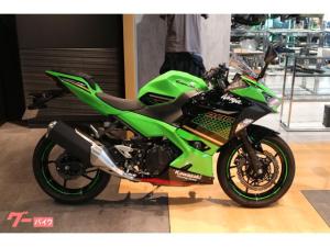カワサキ/Ninja 400 KRT 2020年モデル 純正スライダー