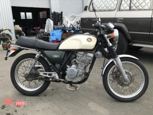 ホンダ/GB250クラブマン 最終型 前後タイヤ新品
