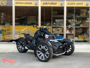 BRP/Can-Am Ryker RALLY EDITION
