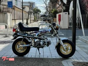 ホンダ/DAX50 アメリカンダックスリミテッドエディション